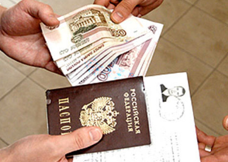 Мичуринец, прописавший у себя двух мигрантов, заплатит 100 тысяч рублей штрафа