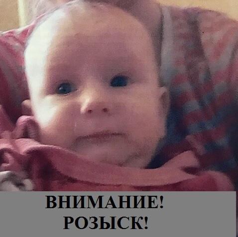 О пропаже своего 3-месячного ребенка заявила 24-летняя мать из Мичуринска