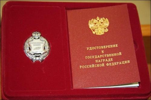 Указом Президента два педагога из Тамбова удостоены званий «Заслуженный учитель РФ»