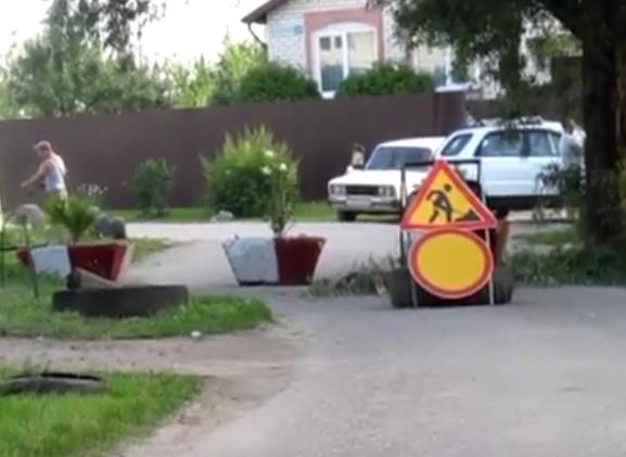 Самоуправство жителей в районе улицы Сенько продолжается
