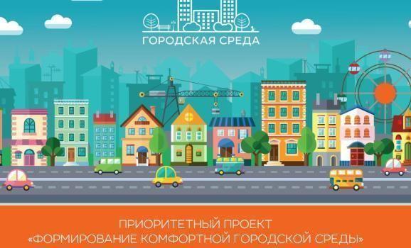 Общественные территории для благоустройства выбирают по всей Тамбовской области