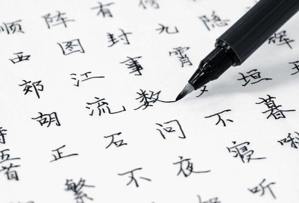 В Пушкинской библиотеке начались уроки китайского языка