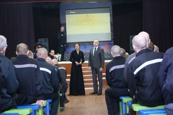 Осужденным Сосновской колонии показали фильм о святителе Луке