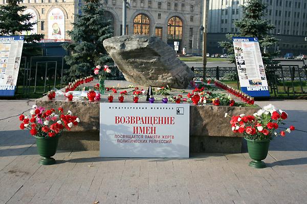 Власти Тамбова не дают разрешения на проведение акции памяти репрессированных