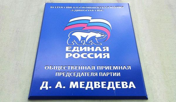 Депутат Госдумы Александр Поляков оказал помощь жителю Моршанска