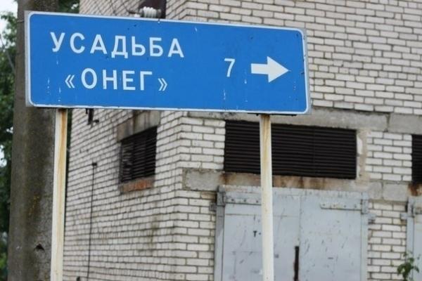 Директор «Ивановки» решил, что подарит музею Рахманинова на Новгородчине
