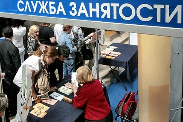 Тамбовская область в числе регионов-лидеров по занятости населения