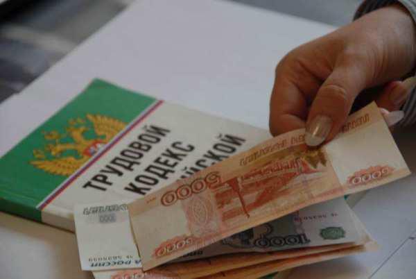 Работники тамбовского завода недополучили 29 млн руб.