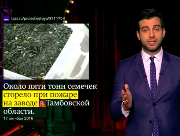 Иван Ургант дал важный шуточный совет телезрителям после пожара на тамбовском заводе