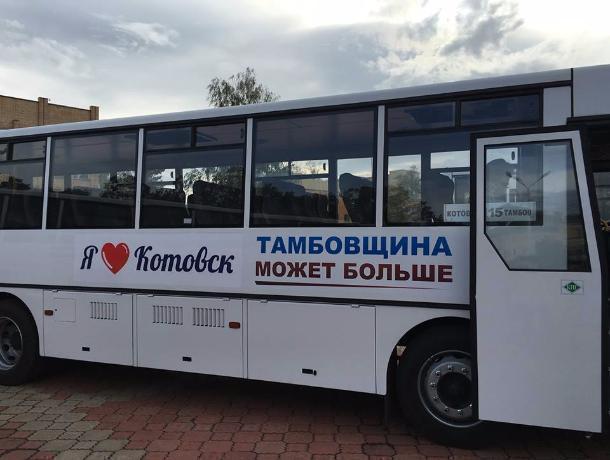 По маршруту Тамбов-Котовск теперь ходят новые автобусы на метане
