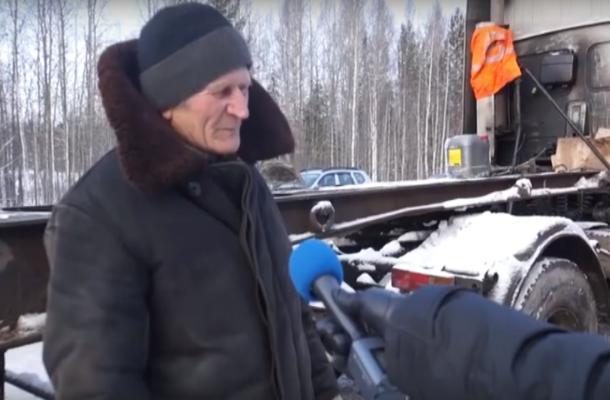 Тамбовчанин жил неделю на трассе за 2,5 тысячи км от Тамбова