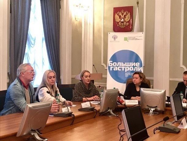 Академический драмтеатр изЛуганска приехал сгастролями вТамбовскую область