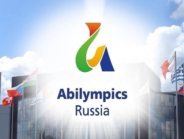 В Тамбове стартует альтернативная олимпиада профмастерства для инвалидов «Абилимпикс»
