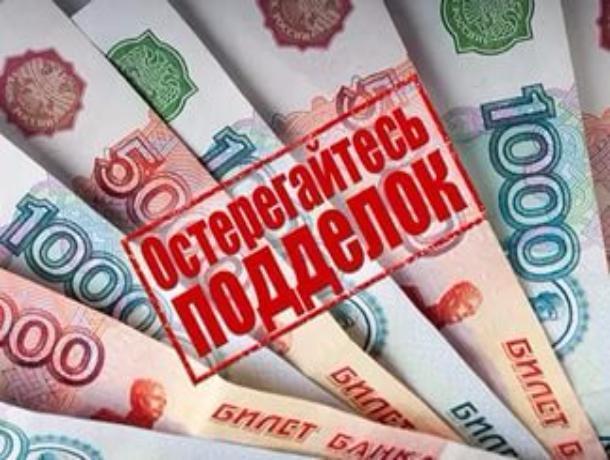 По Тамбову «ходят» фальшивые банкноты