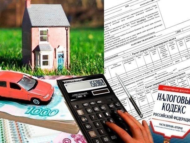 Власти Тамбова пообещали рассчитать налог на имущество по-новому