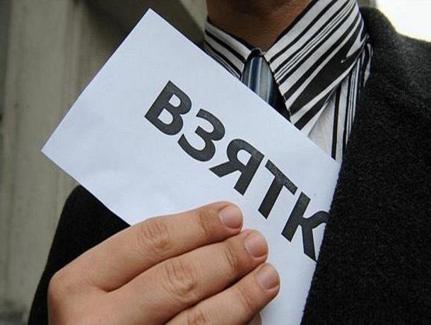 Тамбовские следователи подозревают вполучении взятки сотрудника Ростехнадзора