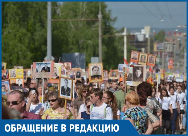 Тамбовчане высказываются об акции «Бессмертный полк»