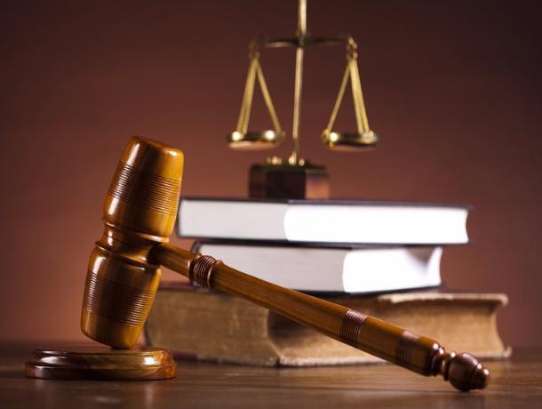 В отношении тамбовского экс-судьи возбудили уголовное дело за взятку