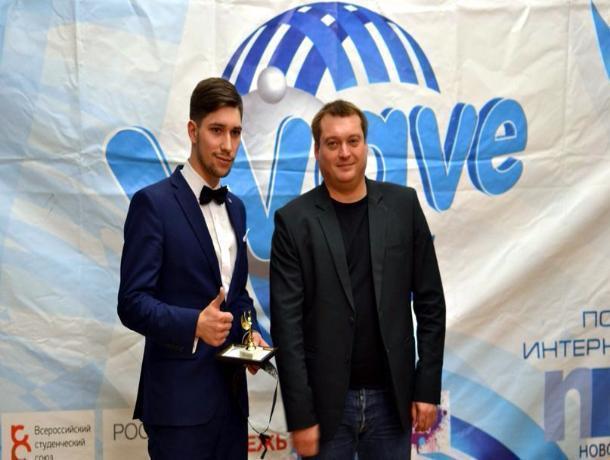 Тамбовcкая молодежь поборется за VI областную премию «Волна 2016»