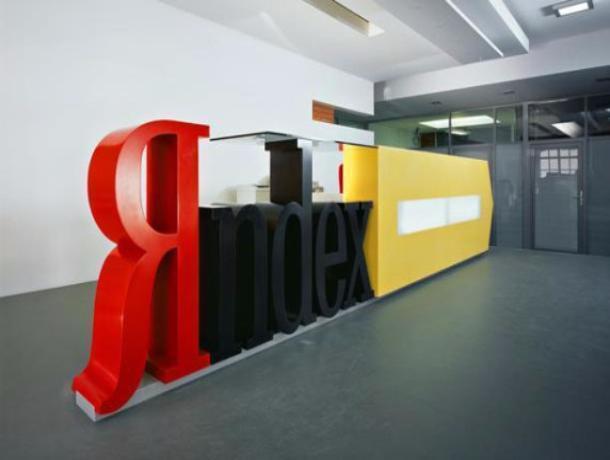 Тамбовские школьники поступили в Яндекс.Лицей