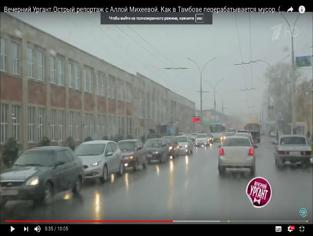 Алла Михеева привезла острый репортаж из Тамбова и показала всей стране, как здесь из мусора делают цветы