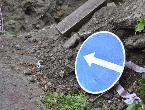 Жители улицы Рабочей пожаловались в прокуратуру на то, что из-за ремонта коллектора, к их дому не может подъехать даже «скорая»