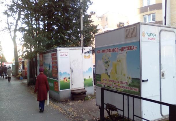 Торговые павильоны в Тамбове размещены на важных коммуникациях и мешают работе учреждений