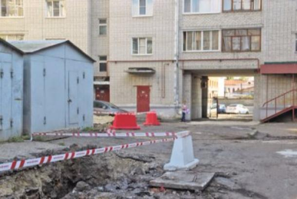 Администрация Тамбова заплатила за разрытый асфальт 50 тысяч рублей