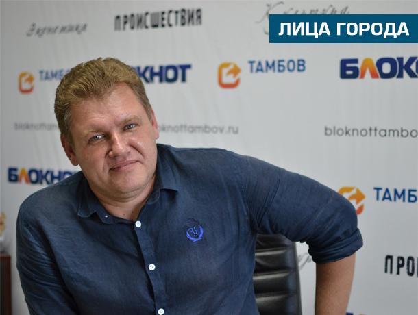 Сергей Белозеров: «Что это за мечта, которую можно осуществить за полгода? Надо постоянно брать на слабо самих себя»