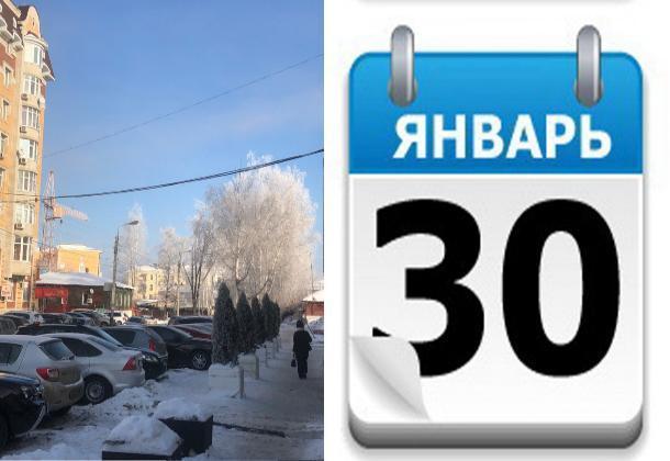 Заканчиваем январь с морозом, ветром и снегом