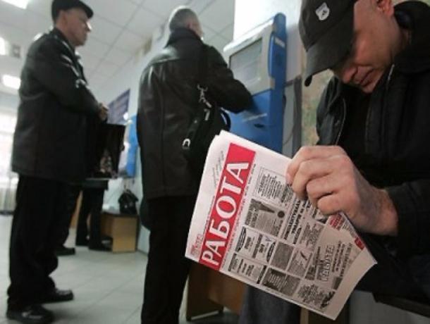 Безработных граждан в Тамбове стало меньше