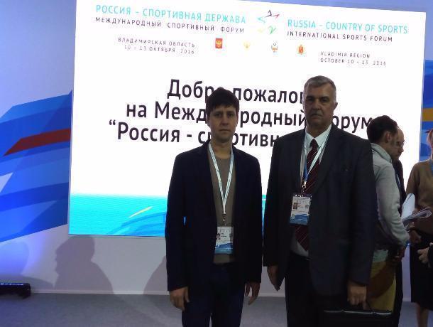Тамбовские спортивные функционеры готовы к встрече с Путиным на форуме «Россия - спортивная держава»