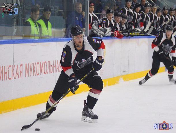 Тамбовские хоккеисты вырвали победу в овертайме ответного матча с «Ростовом»
