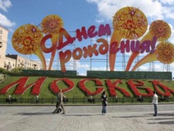 Известные люди Тамбова рассказали о «правдивой» Москве в день ее 869-летия