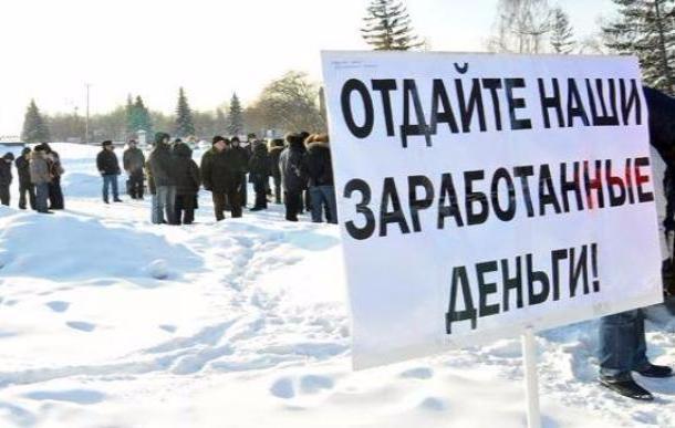 Тамбовская строительная компания  задолжала рабочим неменее  3 млн руб.