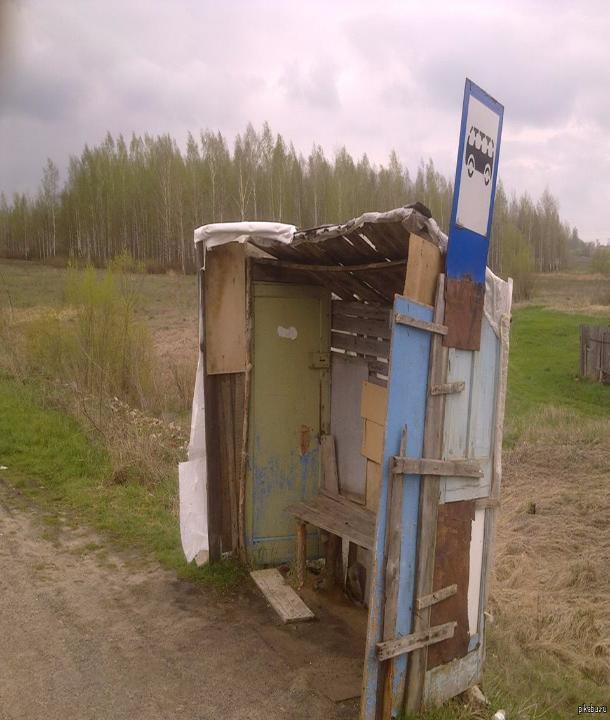 В Знаменском районе оштрафован предприниматель, нарушивший правила перевозки пассажиров
