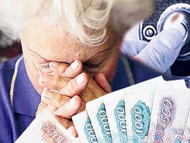 Жертву мошенников спасли сотрудники тамбовского банка