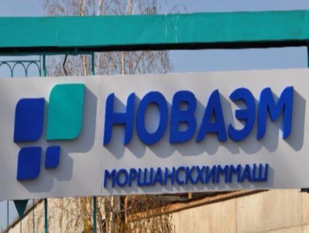 Завод в Моршанске задолжал работникам 18 миллионов рублей зарплаты