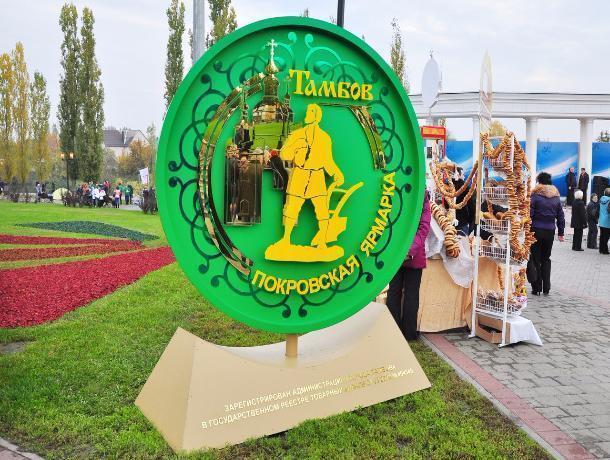 На Покровскую ярмарку в Тамбов едет рекордное число участников