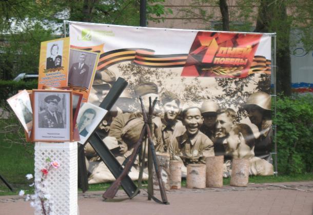 Юные тамбовчане открыли свой взгляд на военную историю