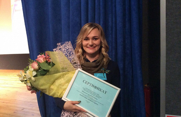 Педагог из Тамбова стала лауреатом конкурса «Воспитатель года России»