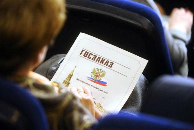 Госзакупки в Тамбовской области будут осуществлять по-новому