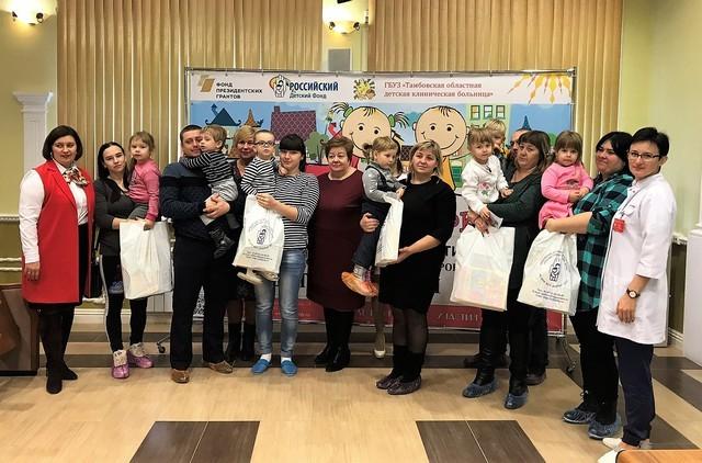В Тамбовской области создают домашние реабилитационные центры для детей, больных ДЦП