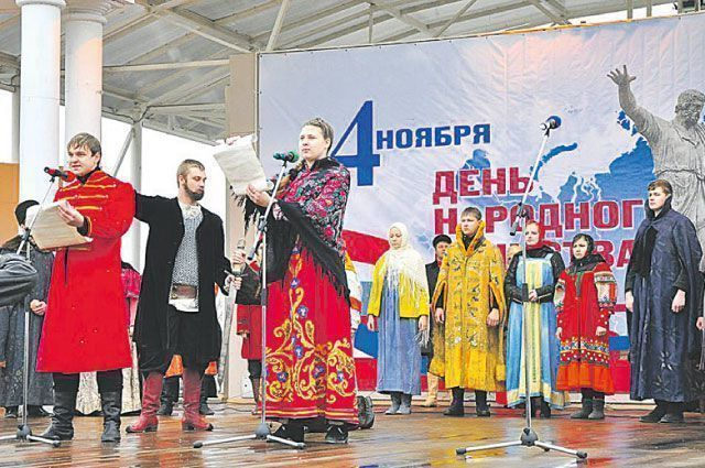 День народного единства отметят по всей Тамбовской области