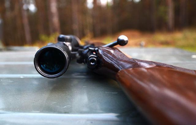 Трагедией завершилась охота на кабана в Мичуринском районе