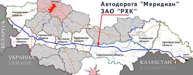 Через Тамбовскую область пройдёт новый «Шёлковый путь»