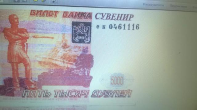 На 2 миллиона рублей «забили» фальшивыми пятитысячными банкоматы в Тамбове гастролеры