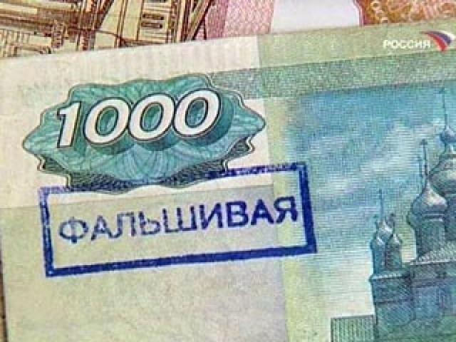 Фальшивые купюры появились на территории Тамбовской области