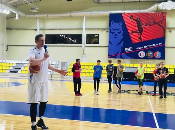 Звезда российского баскетбола Никита Моргунов впечатлен спортивно-тренировочным центром «Тамбов»