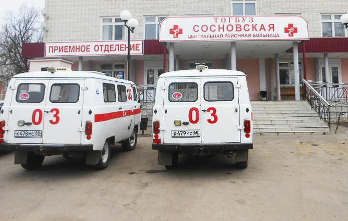 Отделение скорой помощи Сосновской ЦРБ не укомплектовано персоналом